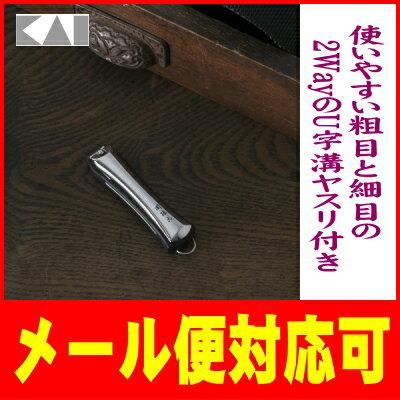 貝印:関孫六 ツメキリtype102 / HC1802〔90g〕〔メール便対応可〕