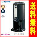 象印:真空ドリンクディスペンサー2.5L(ブラック)/AY-AM25-BA