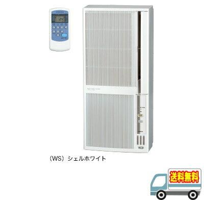 【延長保証券別途購入可能商品】コロナ:冷暖房窓用エアコン(シェルホワイト)/CWH-A1818-WS