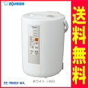 象印:スチーム式加湿器(ホワイト)/EE-RM50-WA