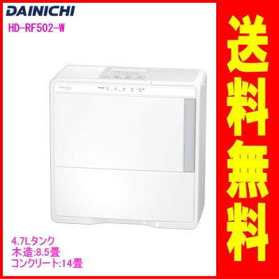 ダイニチ:ハイブリッド式加湿器(ホワイト)/HD-RF502-W