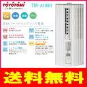 【延長保証券別途購入可能商品】トヨトミ:冷房専用窓用エアコン/TIW-A180H-Wホワイト