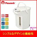 ピーコック:電気給湯ポット/WMJ-30-W ホワイト