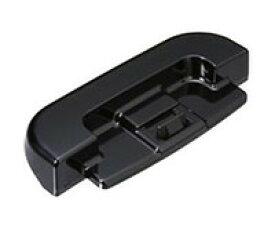 タイガー部品:ふたとっ手 (ネジ無)/CRV1033 ホットプレート用〔80g-3〕〔メール便対応可〕