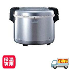 象印:業務用電子ジャー(保温専用・3升)/THS-C60A-XAステンレス