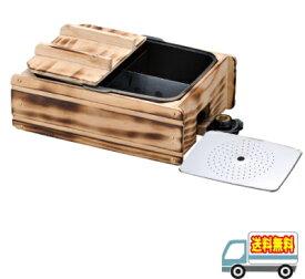 杉山金属:多用途おでん鍋ふるさとのれん/KS-2539