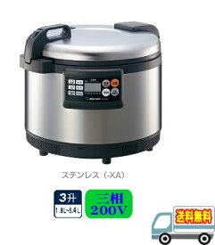象印:業務用IH炊飯ジャー(三相200V・3升炊)/NH-GEA54-XAステンレス