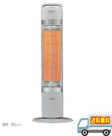 コロナ:遠赤外線ヒーター スリムカーボン(グレー)/CH-C99-H