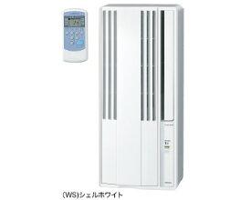 【延長保証券別途購入可能商品】コロナ:冷房専用窓用エアコン(シェルホワイト)/CW-1620-WS