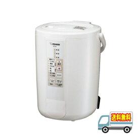 象印:スチーム式加湿器(ホワイト)/EE-RP50-WA