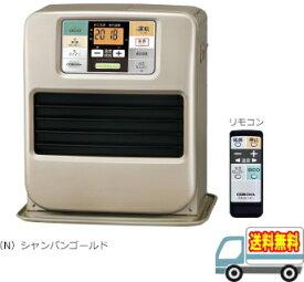 コロナ:リモコン付石油ファンヒーター(シャンパンゴールド)SRシリーズ/FH-SR3319Y-N