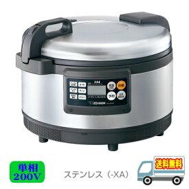 象印:業務用IH炊飯ジャー(単相200V・2升炊)(ステンレス)/NH-GE36-XA