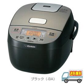 象印:マイコン炊飯ジャー極め炊き(ブラック)/NL-BU05-BA