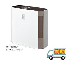 コロナ:ハイブリッド式加湿器(チョコブラウン)/UF-H5019R-T