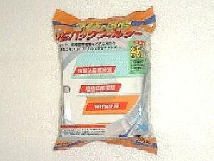 日立部品:純正紙パックフィルター(5枚入り)/GP-110F掃除機用〔145g-4〕〔メール便対応可〕