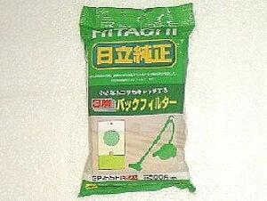 日立部品:純正紙パックフィルター(5枚入り)/GP-55F掃除機用