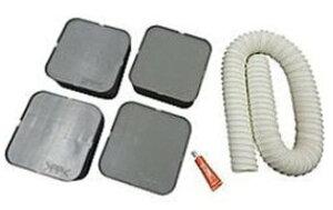 日立部品:直下排水キット(内面フラットホース)/HO-BD4ドラム式洗濯乾燥機用