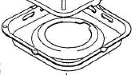 パロマ部品:強火力側汁受け/S-72ガスコンロ用〔140g〕〔メール便対応可〕