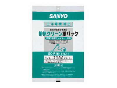 パナソニック部品:交換用純正紙パック(5枚入り)/SC-P16クリーナー用