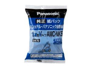 パナソニック部品:交換用紙パック(5枚)/AMC-NK5掃除機用〔140g-4〕〔メール便対応可〕