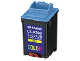シャープ部品:インクカートリッジ(カラー)/UX-IK30C カラーファクシミリ用