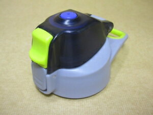 パール金属部品:キャップユニット B(オークグレー)(パッキンB・飲み口パッキンB付)/HP-8432ダイレクトボトルH-6834用〔65g〕〔メール便対応可〕