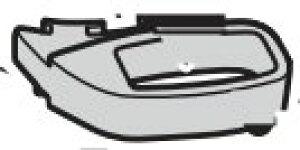 ツインバード部品:すき間ノズルホルダー(メタリックグレー)/790990スティッククリーナー用〔メール便対応可〕