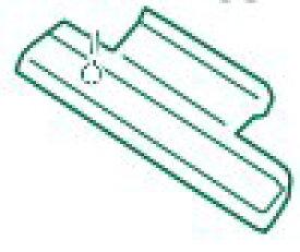 ツインバード部品:吸水ノズル/902302 ハンディークリーナー用