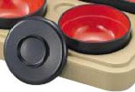 象印部品:汁わんセット(本体・ふた)/DASNK02-BB 配食保温容器用