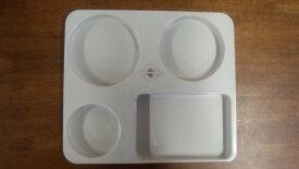象印部品:中ぶたセット(ロック付)/DASNK06-HL 配食保温容器用