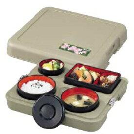 象印部品:本体・ふたセット/DASNK09-GA 配食保温容器用