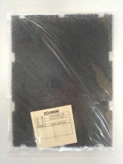 象印部品:除湿乾燥機用フィルター/BM189085L