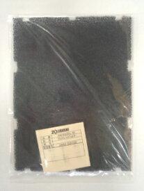 象印部品:除菌・防カビフィルター/BM189085LR 除湿乾燥機用〔30g-1〕〔メール便対応可〕