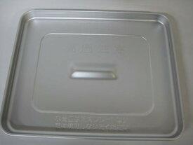 象印部品:水受け皿/718925 ホットプレート用〔210g-2〕〔メール便対応可〕