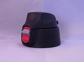 ピーコック部品:栓ユニット/AJC-F100-BRステンレスボトル用〔メール便対応可〕