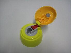 象印部品:せんセット/BB253K01L-03 (イエロー)ステンレスクールボトル用〔65g-4〕〔メール便対応可〕