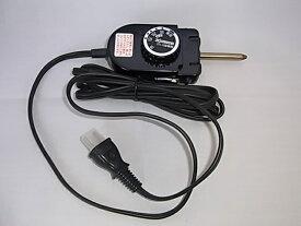 象印部品:温度調節器/BG410806AL ホットプレート用