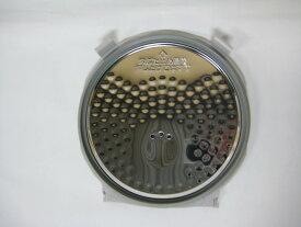 象印部品:内ぶたセット/C94-6B 炊飯ジャー用