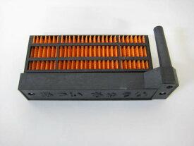 シャープ部品:交換用加湿フィルター/HX-FK5セラミックファンヒーター用〔215g-4〕〔メール便対応可〕