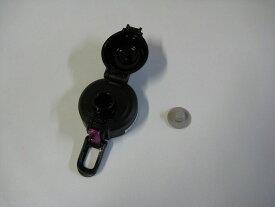 象印部品:せんセット(ピンク)/SDSC02-PA ステンレスクールボトル用〔80g-4〕〔メール便対応可〕