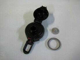 象印部品:せんセット(レッド)/SDSC02-RA ステンレスクールボトル用〔80g-4〕〔メール便対応可〕