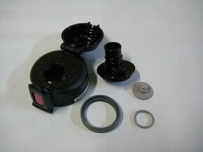 象印部品:せんセット/SDSE02-PAステンレスクールボトル用