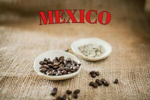 メキシコ 400g 浅煎り コーヒー豆 中煎り ドリップ 豆 粉 珈琲豆 コーヒー粉 珈琲粉 自家焙煎 コーヒー 珈琲 送料無料 人気 ギフト アイスコーヒー おしゃれ おすすめ お試し プレゼント 父の