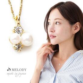 最大10%OFFクーポン配布 日本製 ふたつパール ストーン プチネックレス (OP-N65) アクセサリー 結婚式 ゴールドネックレス