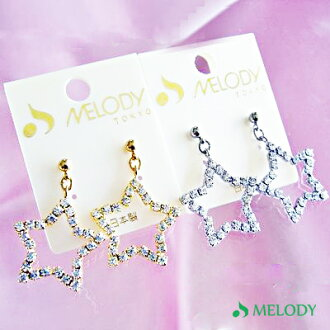 [rhinestone star pierced earrings (STPI-8) ● titanium star Swarovski made  in all article 20%OFF coupon distribution outlet Japan ◆