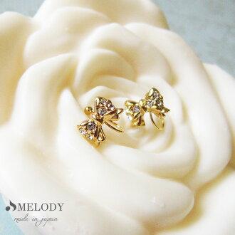 • ( NT-N171 ) キャンディリボンパヴェ ノントゥルー-like earrings
