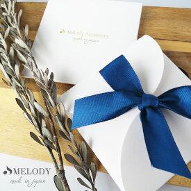 簡易 ギフト ラッピング wrapping ラッピング プレゼント ギフト ジュエリー メール便可能 包装 バースデー 誕生日 入園 卒園 入学 卒業 結婚 お祝い リボン 入学 卒業 春