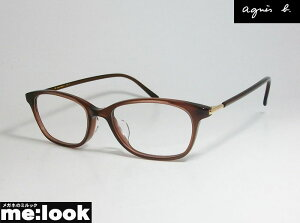 agnes b. アニエス・ベー レディースクラシック眼鏡 メガネ フレーム50-0061-1 サイズ52 度付可 ブラウン