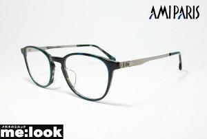 AMIPARIS アミパリ 眼鏡 メガネ フレームAT8930-7-50 度付可ブルー/クリアデミ
