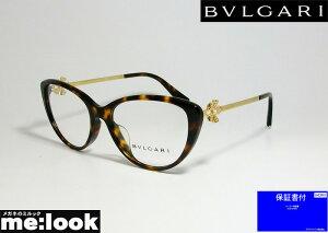 BVLGARI ブルガリ眼鏡 メガネ フレームBV4146BF-504-54 度付可ハバナ ゴールド